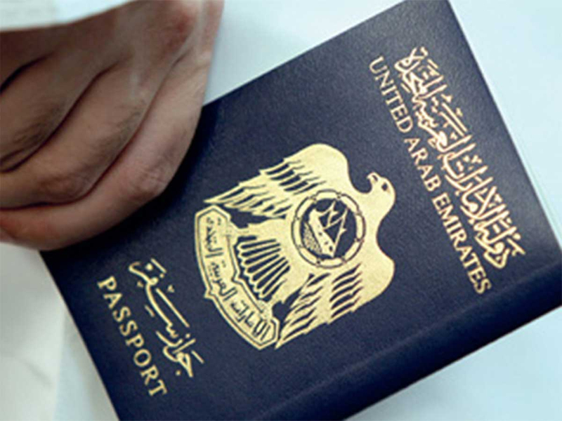 Buy Real UAE Passports For Sale