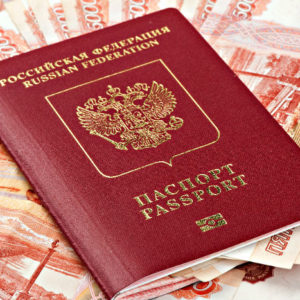 Buy Authentic Russian Passports For Sale